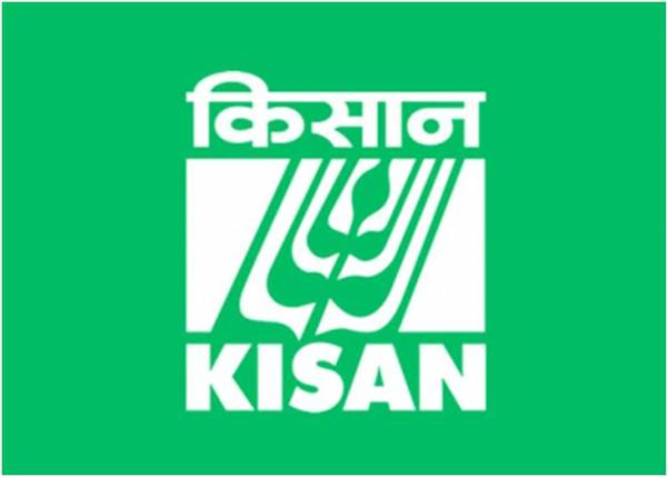 Wooden Exhibition Stall Fabricator KISAN 2016