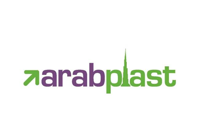Exhibition Booth Fabricator Arabplast Dubai